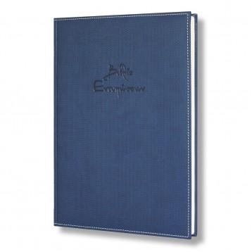 Βιβλίο Εντυπώσεων S